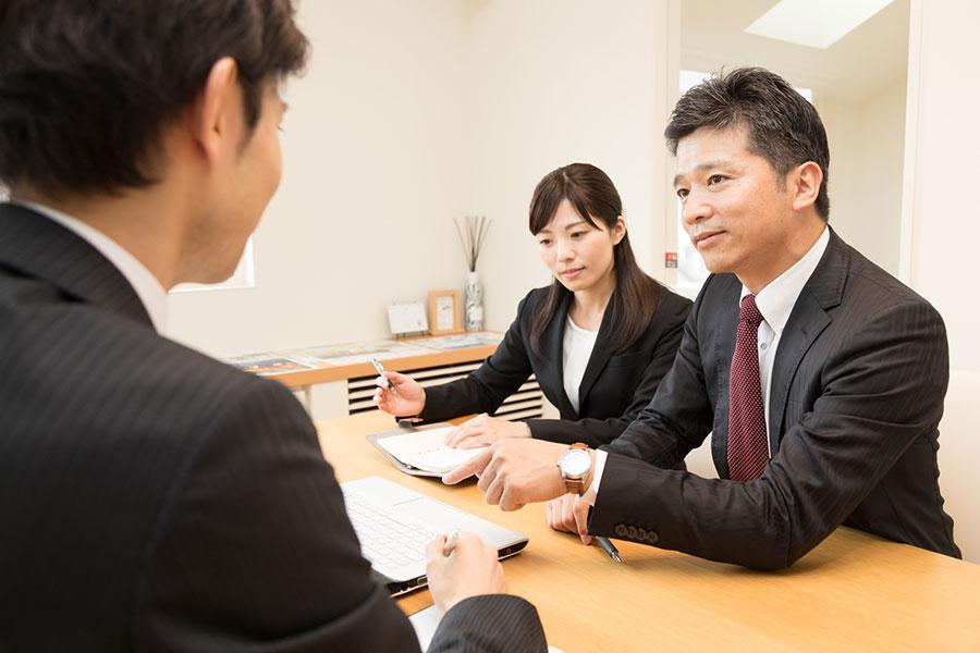 県内企業サポート
